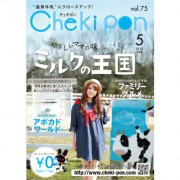 CP2013_5
