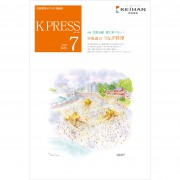 KP1607web