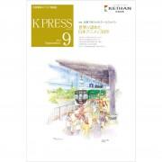 KP1609web