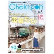 chekipon1608
