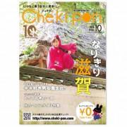 CP1610_web