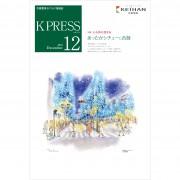 KP1612web