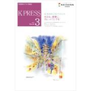 KP1703hyoushi_web