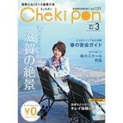 CP_vol121