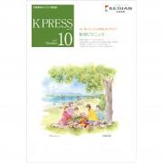 KP1710web