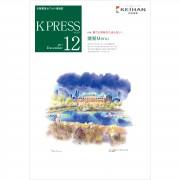 KP1712web