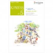 KP1805web