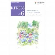 KP1806web