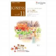 文書名 -KP1811月号01_表紙_再出