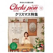 chekipon12