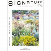 magazine_img_201812
