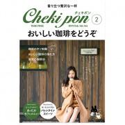 chekipon02