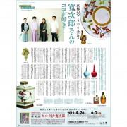kawaikanjiro_15dan_190514