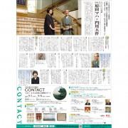 base_Mr.kadokawa_0828_ol