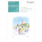 KP2002web