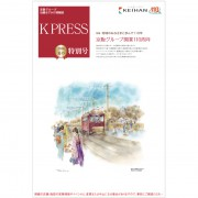 KP20夏号web