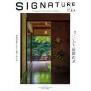 SIGNATURE2008・9