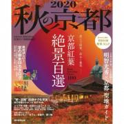 akinokyoto2020