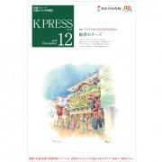 KP2012web