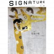 SIGNATURE2011