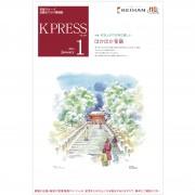 KP2101web