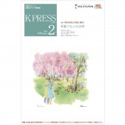 KP2102web