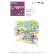 KP2103web