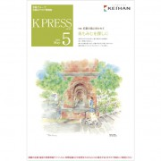KP2105web