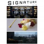 signature2105_re