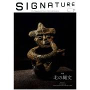 SIGNATURE2107
