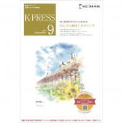 KP2109web