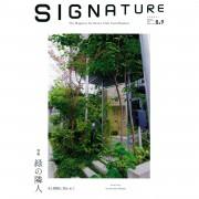 SIGNATURE210809