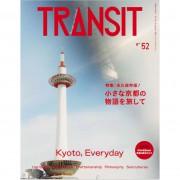 T52_kyoto 01