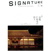 SIGNATURE2110