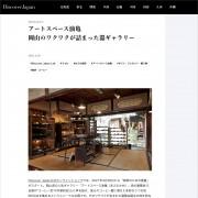 DJ-web油亀